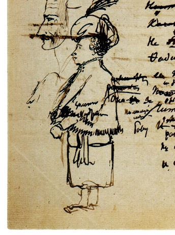 Пушкин автопортрет арапчонок