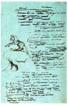 Пушкин - Медный всадник