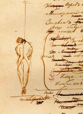 Пушкин повешенный